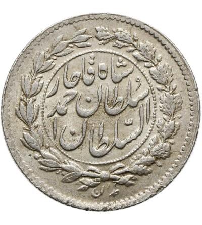 Iran 1/4 Kran (Robi 5 Shahis) AH 1328 / 1910 AD