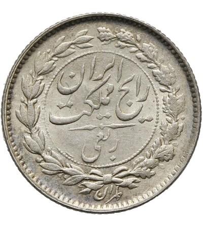 Iran 1/4 Rial AH 1315