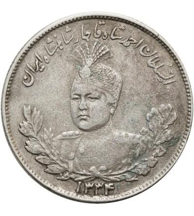 Iran 2000 Dinars AH 1334 / 1915 AD