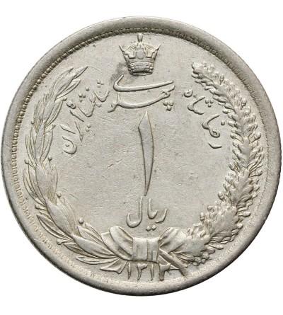 Iran 1 Rial AH 1312