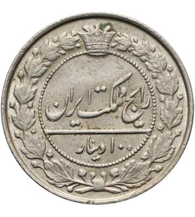 Iran 100 Dinars AH 1337