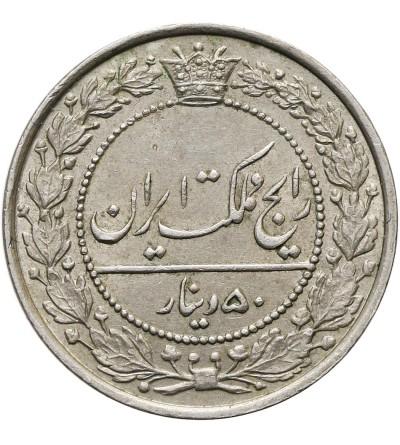 Iran 50 Dinars AH 1305