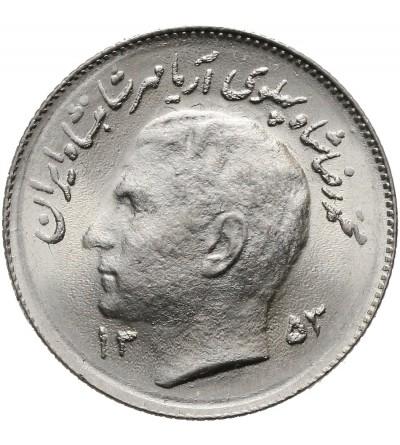 Iran 1 Rial 1353 AH, F.A.O.