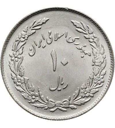 Iran 10 Rials SH 1358