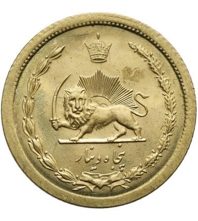 Iran 50 Dinars AH 1347