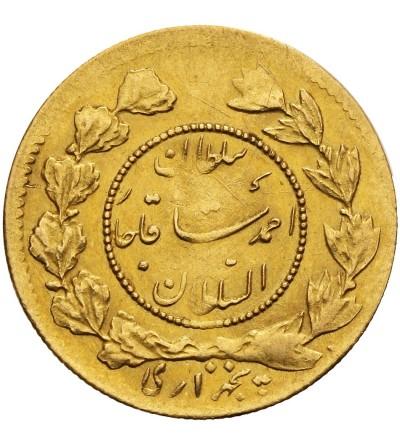 Iran 5000 Dinars (1/2 Toman) AH1343/33 (1924)