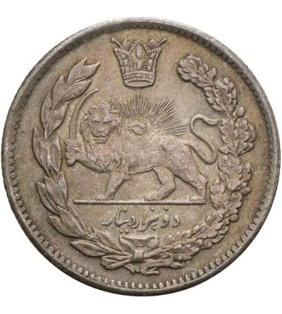Iran 2000 dinarów 1343 AH / 1924 AD