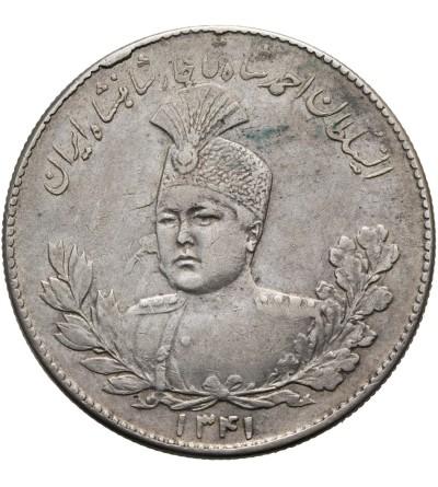 Iran 5000 Dinars AH 1341 / 1922 AD