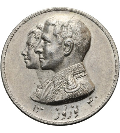 Iran medal Reza Pahlevi 1340 AH / 1961 AD