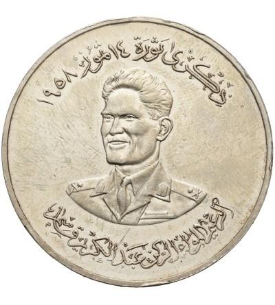Irak 50 dinarów 1379 AH / 1959 AD