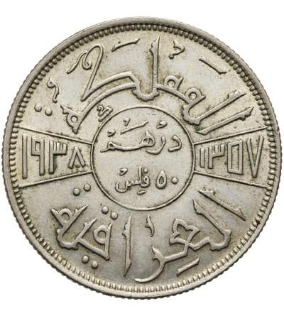Irak 50 fils 1937
