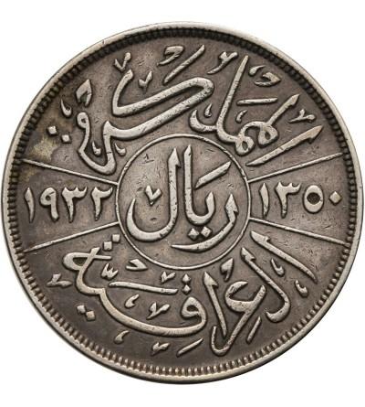 Irak 200 fils 1932