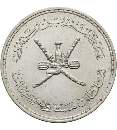 Muscat & Oman 1/2 Saidi Rial AH 1381 / 1961 AD
