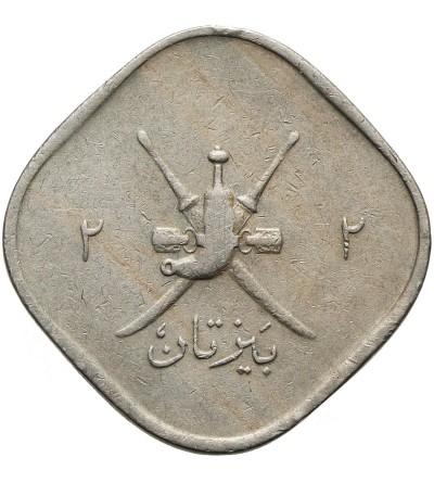 Muscat & Oman 2 Baisa AH 1365 / 1945 AD