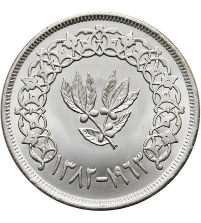 Jemen 1 Riyal AH 1382 / 1963 AD
