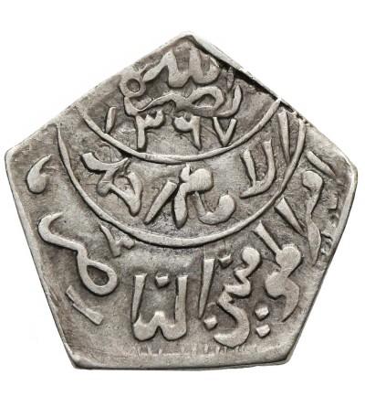 Jemen 1/8 Ahmadi Riyal AH 1367 rok 1372 / 1952 AD