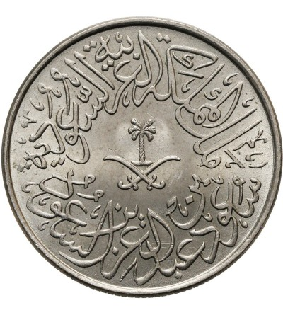 Arabia Saudyjska 2 Ghirsh AH 1379 / 1959 AD