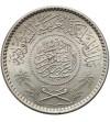 Arabia Saudyjska 1/4 Riyal AH 1354 / 1935 AD