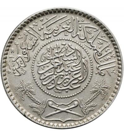 Arabia Saudyjska 1/2 Riyal AH 1354 / 1935 AD