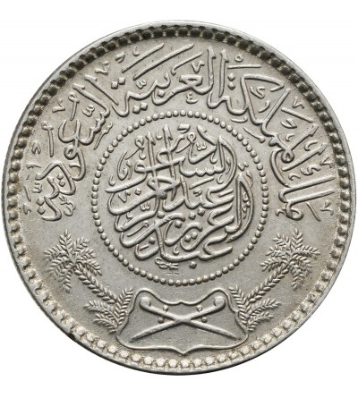 Saudi Arabia 1/2 Riyal AH 1354 / 1935 AD