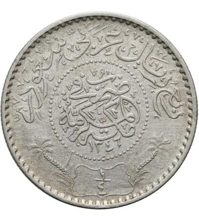 Arabia Saudyjska 1/4 Riyal AH 1346 / 1927 AD