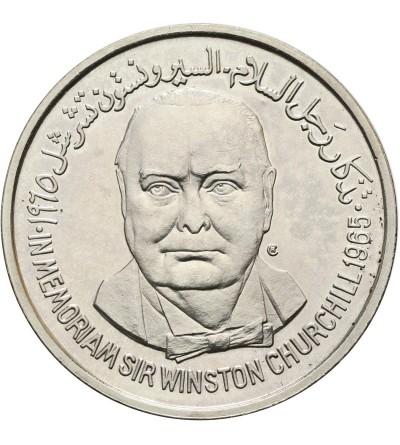 Jemen 1 rial 1385 AH / 1965 AD