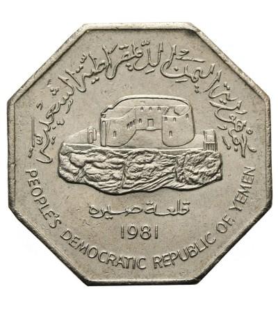 Jemen 100 fils 1981
