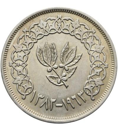 Yemen Riyal 1963