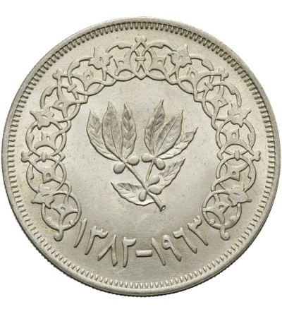 Jemen riyal 1963