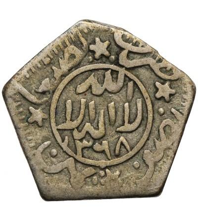 Jemen 1/16 Ahmadi Riyal 1368 AH / 1954 AD