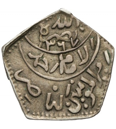 Yemen 1/8 Ahmadi Riyal 1373 AH / 1953 AD
