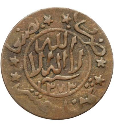 Jemen 1/80 riyal 1373 AH / 1954 AD