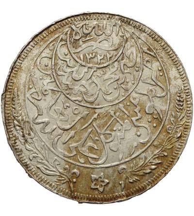 Yemen Imadi Riyal 1322 / 1344 AH - 1925 AD