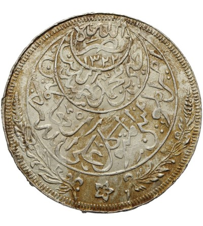 Yeman Imadi Riyal 1322 / 1344 AH - 1925 AD