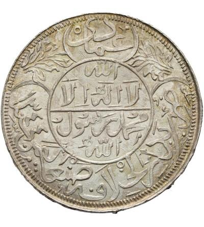 Jeman Imadi Riyal 1322 / 1344 AH - 1925 AD