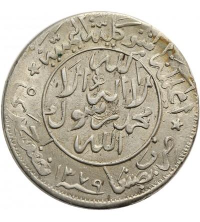 Jeman 1/2 Ahmadi Riyal 1347 / 1379 AH - 1959 AD