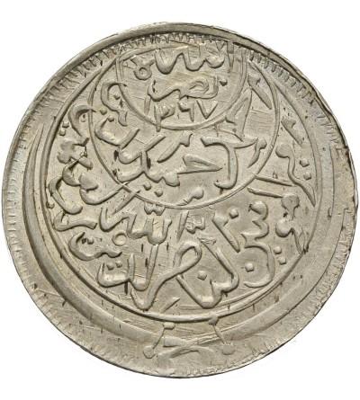 Yeman 1/2 Ahmadi Riyal 1347 / 1379 AH - 1959 AD