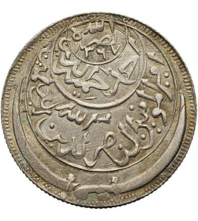Jemen 1/2 Ahmadi Riyal 1368 AH / 1948 AD