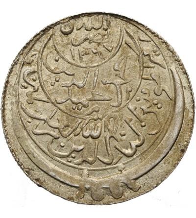 Yeman 1/2 Ahmadi Riyal 1347 / 1377 AH - 1957 AD