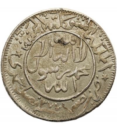 Jeman 1/2 Ahmadi Riyal 1347 / 1377 AH - 1957 AD