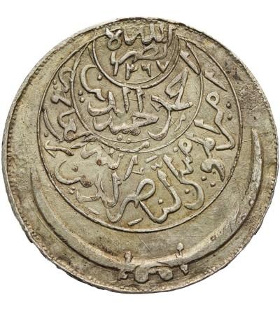 Yeman Ahmadi Riyal 1367 / 1372 AH - 1952 AD
