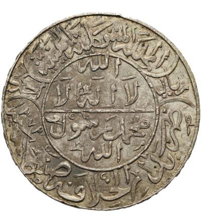 Jeman Ahmadi Riyal 1367 / 1372 AH - 1952 AD