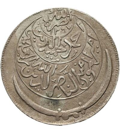 Yeman Ahmadi Riyal 1367 / 1375 AH - 1955 AD