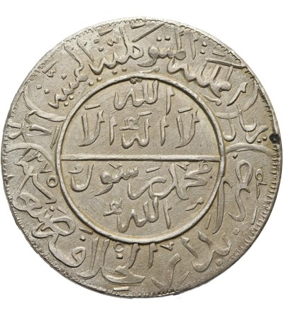 Jeman Ahmadi Riyal 1367 / 1375 AH - 1955 AD