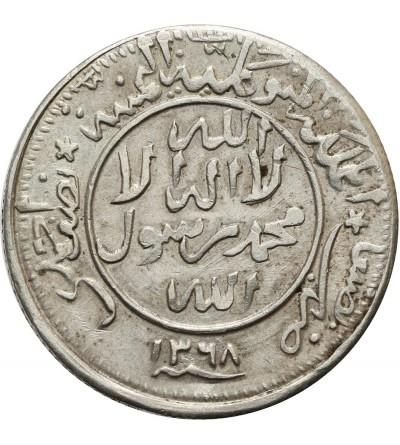Jeman 1/2 Ahmadi Riyal 1347 / 1367 AH - 1947 AD