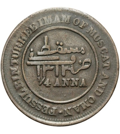 Oman & Muscat 1/4 Anna 1313 AH / 1895 AD