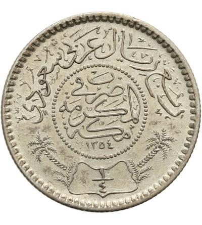 Arabia Saudyjska 1/4 Riyal 1354 AH / 1944 AD