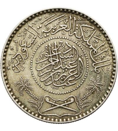 Saudi Arabia 1/2 Riyal 1354 AH / 1935 AD