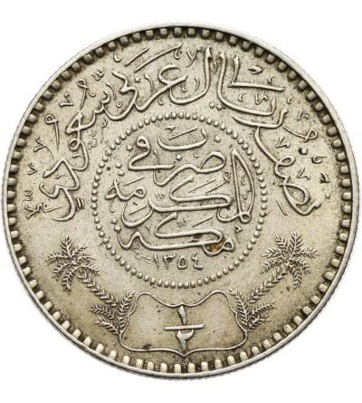 Arabia Saudyjska 1/2 riyal 1354 AH / 1935 AD