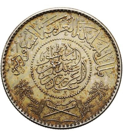 Arabia Saudyjska 1 riyal 1367 AH / 1947 AD